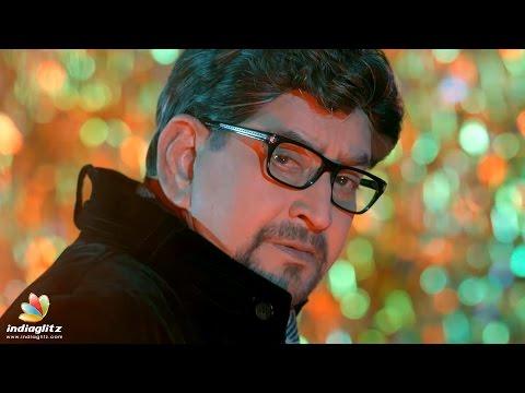 Super Star Krishna Sri Sri Theatrical Trailer