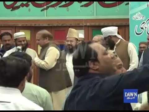 Shoe hurled at Nawaz Sharif at Jamia Naemia, Lahore