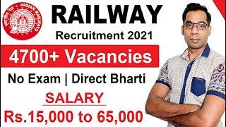 RAILWAY RECRUITMENT 2021 || RRC VACANCY 2021 || RAILWAY UPCOMING JOBS || GOVT JOBS IN MAY 2021