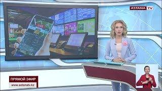 Центр учета всех букмекерских ставок предлагают создать в Казахстане