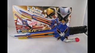 DX Rod Sword Review (Kaito Sentai Lupinranger VS Keisatsu Sentai Patranger)