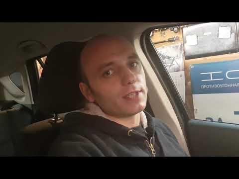 Как отключить секретку на автомобиле