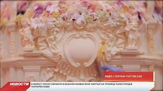 Кондитер Ренат Агзамов провел мастер класс во Владикавказе