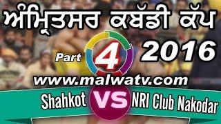 AMRITSAR KABADDI CUP - 2016 ! SEMI FINAL 2nd ! FULL HD ! Part 6th