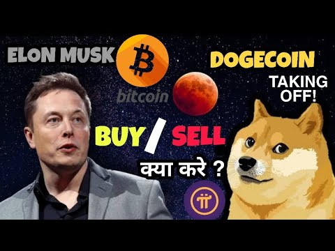 dogecoin-going-huge-|-buy,-hold-and-sell?-|-who-is-next?-bitcoin-all-time-high