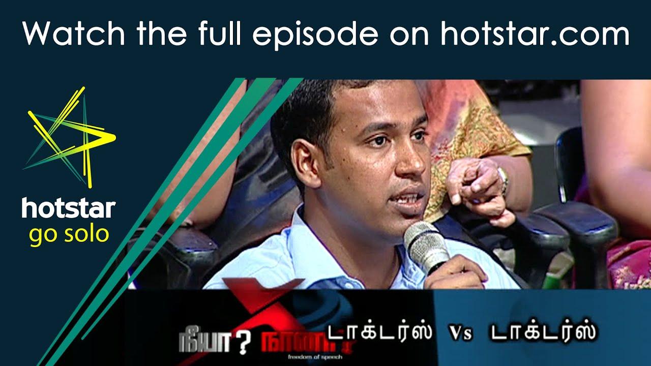 Discussion - Page 15 | Vijay TV - Star Vijay Tamil channel online on www.vijay.indya.com