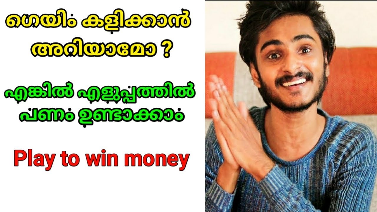 Play And Win Money
