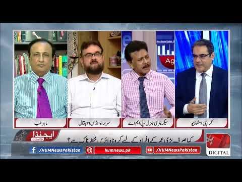 Agenda Pakistan - Tuesday 31st March 2020
