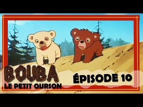 Bouba le petit ourson - Épisode 10 - Le poudrier