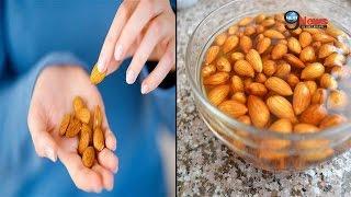 सुबह भीगे बादाम खाने के ये है चमत्कारिक फायदे..| Health News: Benefits Of Almonds