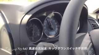 アテンザXD(Mazda6 Diesel) 6AT 高速合流加速 (フルスロットル) 60-100km/h