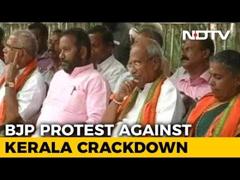 BJP On Dawn-To-Dusk Hunger Strike Over Arrest Of Sabarimala Protesters
