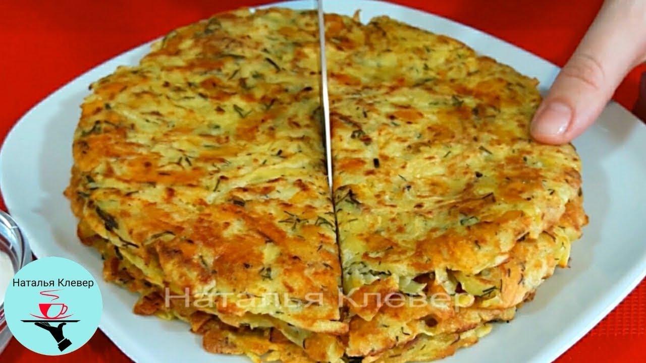 Быстро и Вкусно Рецепты на Обед |  Минутная Вкуснота на Завтрак Быстро и Вкусно!