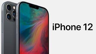 iPhone 12 Pro – НЕВЕРОЯТНАЯ КАМЕРА уже в этом году