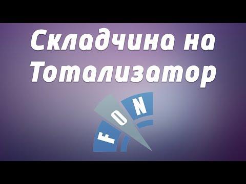 Тото сканериз YouTube · Длительность: 8 мин31 с