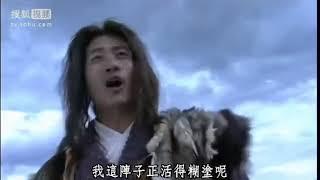 天龍八部<新版> 第20話