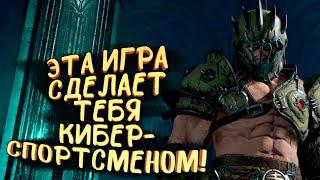 ИГРА СДЕЛАЕТ ТЕБЯ КИБЕРСПОРТСМЕНОМ! - КОШМАР ДЛЯ ВТОРОКЛАСНИКОВ В Doom: Eternal