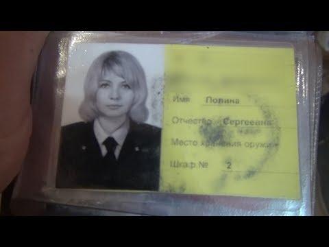 Блонду-капитаншу полиции хлопнули