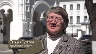 Художник Комиссаров 1080p