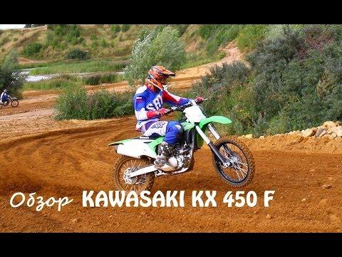 Обзор мотоцикла kawasaki