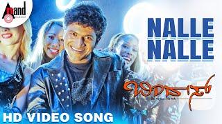 Bindaas |Nalle Nalle| Puneeth Rajkumar,Hansika|Kannada Song