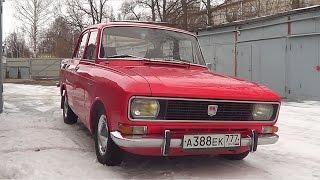 """Москвич 2140 в состоянии """"булочка""""."""