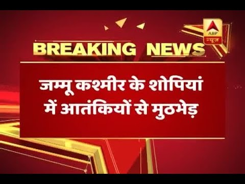 Jammu Kashmir: 2 Jawans Injured In Encounter With Terrorists In Shopian