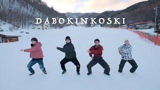 ダボキンコスキー やぶはら高原スキー場