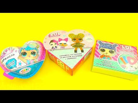 Сюрпризы и игрушки ЛОЛ. Видео для детей.