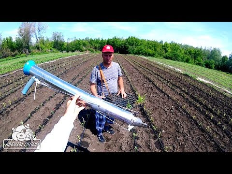 видео: Пистолет для посадки рассады сквозь пленку viber/whatsapp ☎ +7(922)531-88-28 ☎ +7(922)547-59-28