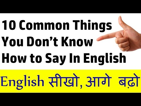 Why should i talk to you meaning in hindi