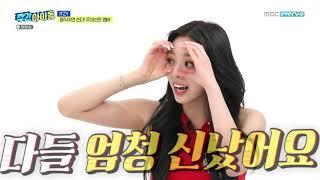 [ENG/ INDO SUB] Weekly Idol ITZY 510 Full Episode
