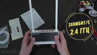 настройка и обзор WI-Fi роутера TotoLink nd300 - ADSL 300Mbps  (из Китая)