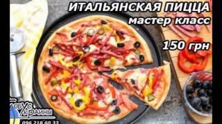 Пицца рецепт с копченой колбасой