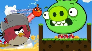 Angry Birds Cannon 3 - THROW BLACK BOMBER TO BLAST OUT THE GIANT PIGGIES!