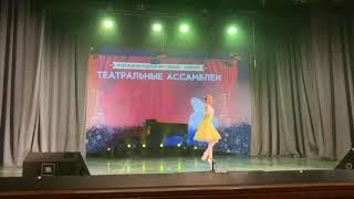 А. Адан. Вариация из балета «Жизель»Исполняет Екатерина Лещенко