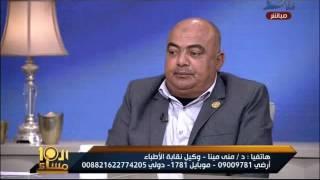 منى مينا عن بيع المستشفيات الجامعية : فشل الصحة في إدارتها لا يعني طرحها للبيع
