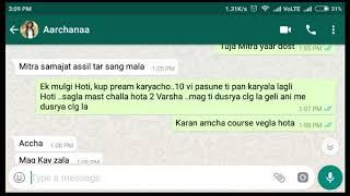 मुलींना इम्प्रेस कसे करायचे || Marathi Kida || Marathi love story || HOW TO IMPRESS GIRL #marathi