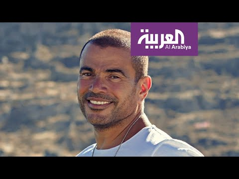 صباح العربية | هاشتاغ عم الطبيب لعمرو دياب يتصدر  - نشر قبل 18 ساعة
