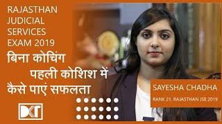 Rajasthan Judicial Service Topper 2019 Sayesha Chadha   Crack RJS in first Attempt without coaching