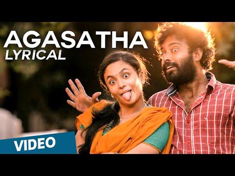 Agasatha Official Full Song with Lyrics | Cuckoo | Dinesh, Malavika