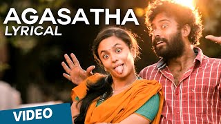 Agasatha Official Full Song with Lyrics | Cuckoo | Dinesh, Malavika