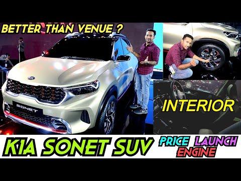 2020 Kia Sonet Price, Interior, Engine – Most Detailed Video | Baby Seltos | Brezza Petrol Rival