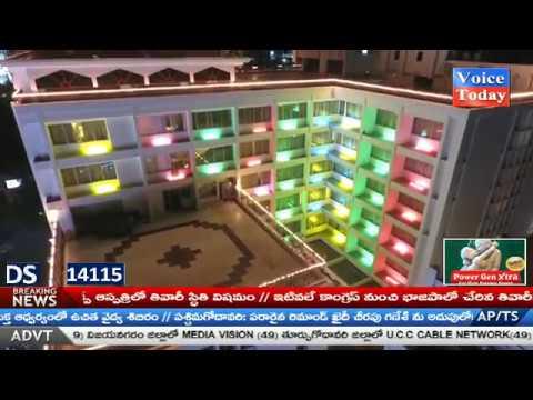 Voice Today News  :  Ilapuram Hotel In Vijayawada