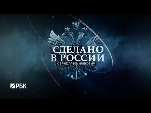 Завод «Микрон»: как развивается российская микроэлектроника