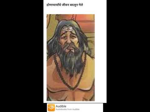Book pdf marathi radhey