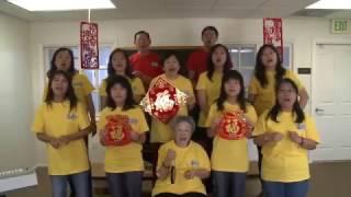 [祝賀師尊師母丁酉年2017新春快樂影片] 美國 - 南加州真佛弟子【廟會】