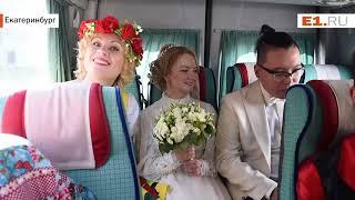 Японец приехал в Екатеринбург, чтобы сыграть свадьбу в русских традициях