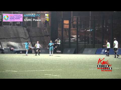 ◆ Hong Kong Legal League ◆ Hamsap vs USRC Power Highlights