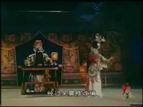 "Mei Lanfang: Farewell my Concubine ""Dance of the swords"" (1956)"